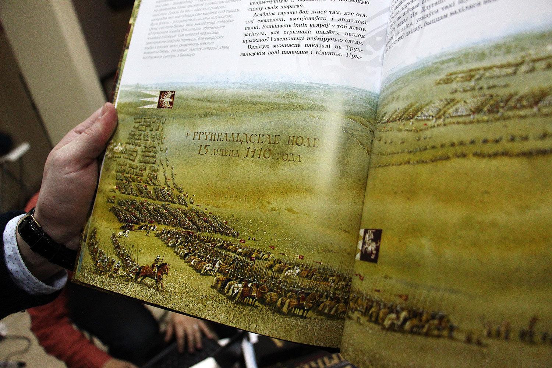 Разварот кнігі Айчына: маляўнічая гісторыя. Ад Рагнеды да Касцюшкі
