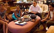Теперь семья Обамы будет жить жизнью обычных американцев