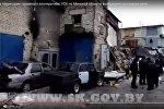 СК опубликовал видео с места взрыва в гаражах в Мачулищах