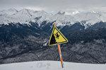 Горы в Сочи, архивное фото