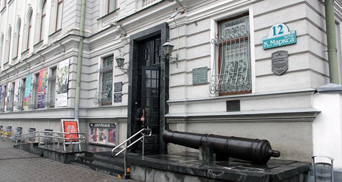 Национальный исторический музей Минска