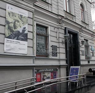 Нацыянальны гістарычны музей Рэспублікі Беларусь
