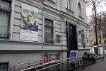 Нацыянальны гістарычным музеі Рэспублікі Беларусь