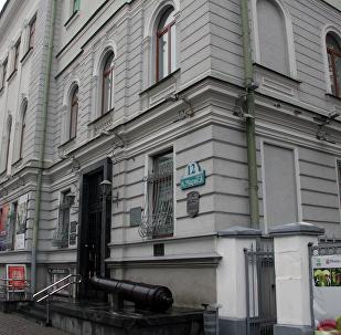 Нацыянальны гістарычны музей Мінска