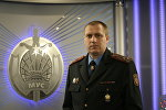 Начальник управления информации и общественных связей МВД Беларуси Константин Шалькевич