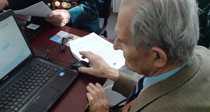 Материальная помощь пенсионерам в владимирской области