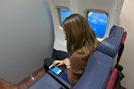 Выбор Иванки Трамп – как работает российское мобильное приложение для аэрофобов