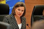Помощник государственного секретаря США Виктория Нуланд