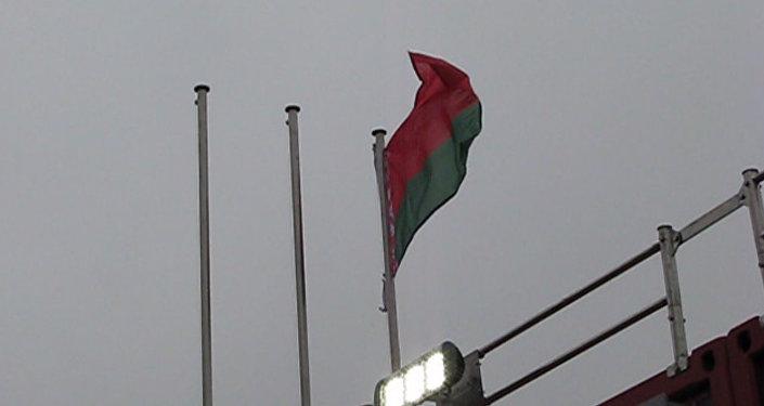 Белорусский флаг в Антарктиде