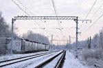 Железная дорога зимой, архивное фото