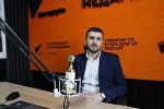 Финансовый аналитик Алексей Новицкий