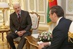 Александр Лукашенко встретился с премьер-министром Сербии Александр Вучич
