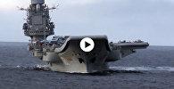 Первый боевой поход Адмирала Кузнецова» - лонгрид на sputnik.by