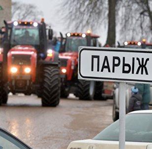 Тракторное ралли Париж - Мосар