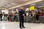 Международный аэропорт Даллас: акция протеста