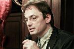 Редактор Государственного Центрального концертного зала Россия Игорь Козырицкий