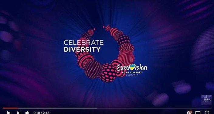 Украина представила эмблему Евровидения-2017