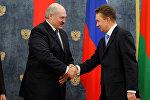 Президент Беларуси Александр Лукашенко и глава ОАО Газпром Алексей Миллер