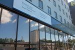 Визовый центр Дании, Литвы, Испании и Хорватии в Минске