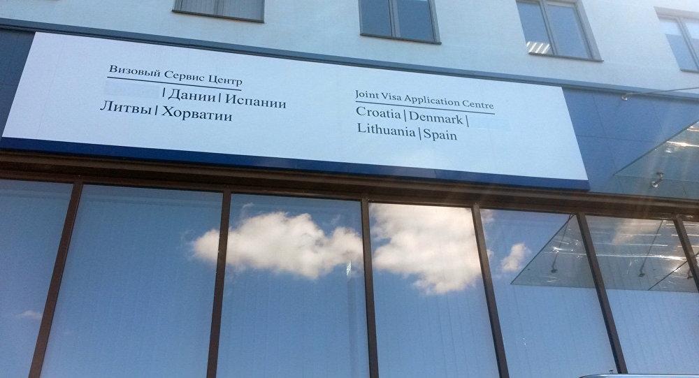 Візавы цэнтр Даніі, Літвы, Іспаніі і Харватыі