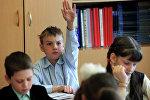 Гимназист на уроке