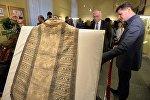 Презентация отреставрированного орната в Историческом музее