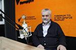 Ректор Литературного института имени Максима Горького, писатель, исследователь, профессор МГУ Алексей Варламов