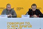Политолог Александр Шпаковский и экономист Вячеслав Ярошевич