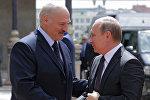 Президент России Владимир Путин (справа) и президент Беларуси Александр Лукашенко