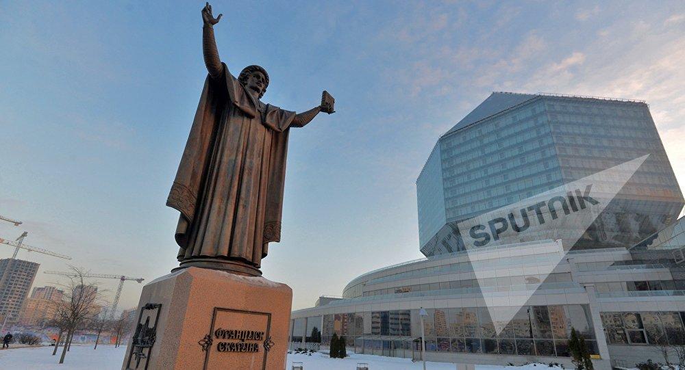 Международный съезд к500-летию белорусского книгопечатания пройдет вМинске осенью