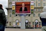 Трансляция послания президента Беларуси, архивное фото