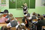 Урок белорусского языка в школе, архивное фото