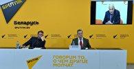 Столицы стран СНГ обсудили внешнюю политику