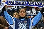 Болельщица Динамо-Минск, архивное фото