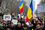 Протесты в Бухаресте