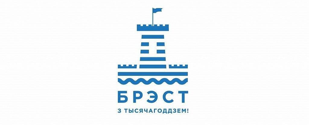 Конкурсный вариант минского дизайнера Александра Чеботарева