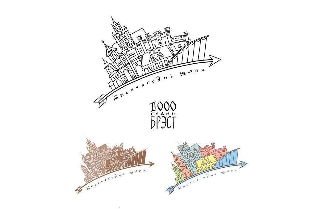 Варианты логотипа города дизайнера-иллюстратора Анны Яцкевич
