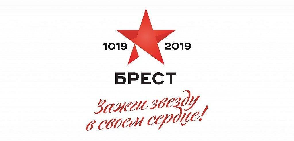 Логотип-звезда кобринского дизайнера Романа Дубинки