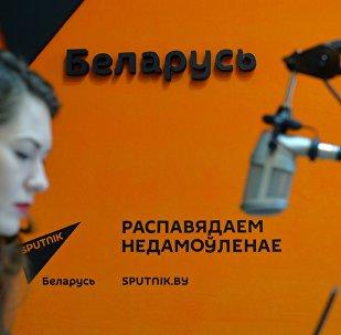 Радыё Sputnik Беларусь