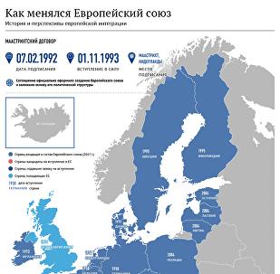Как менялся Европейский союз - инфографика на sputnik.by