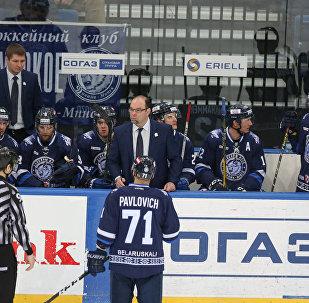 Хоккейный клуб Динамо-Минск в домашнем матче на Минск-Арене