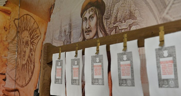 Надрукаваныя старонкі Бібліі Францыска Скарыны