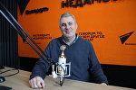 Председатель сообщества Slow Food в Беларуси Игорь Данилов