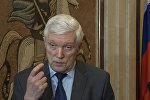 Посол России прокомментировал экстрадицию блогера Лапшина Россия настаивает на передаче Лапшина или РФ, или Изриалю.