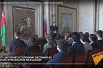 Минские школьники в посольстве России узнали о работе дипломатов