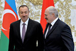 Гейдар Алиев и Александр Лукашенко на встрече в Минске