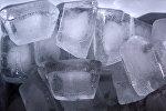 Кубики льда, архивное фото