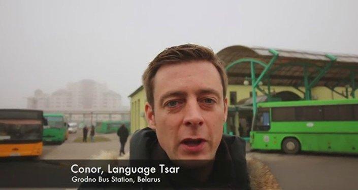 Ірландскі трэвэл-блогер наведаў Беларусь без візы