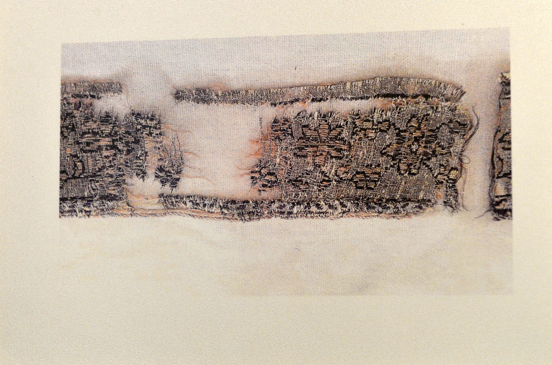 Состояние орната до реставрации было плачевным - отдельные фрагменты попросту истлели