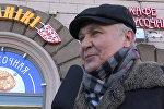 Мандарины, солнце, молодость: что белорусы знают об Абхазии